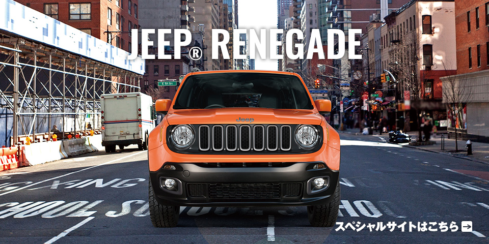 new_renegade